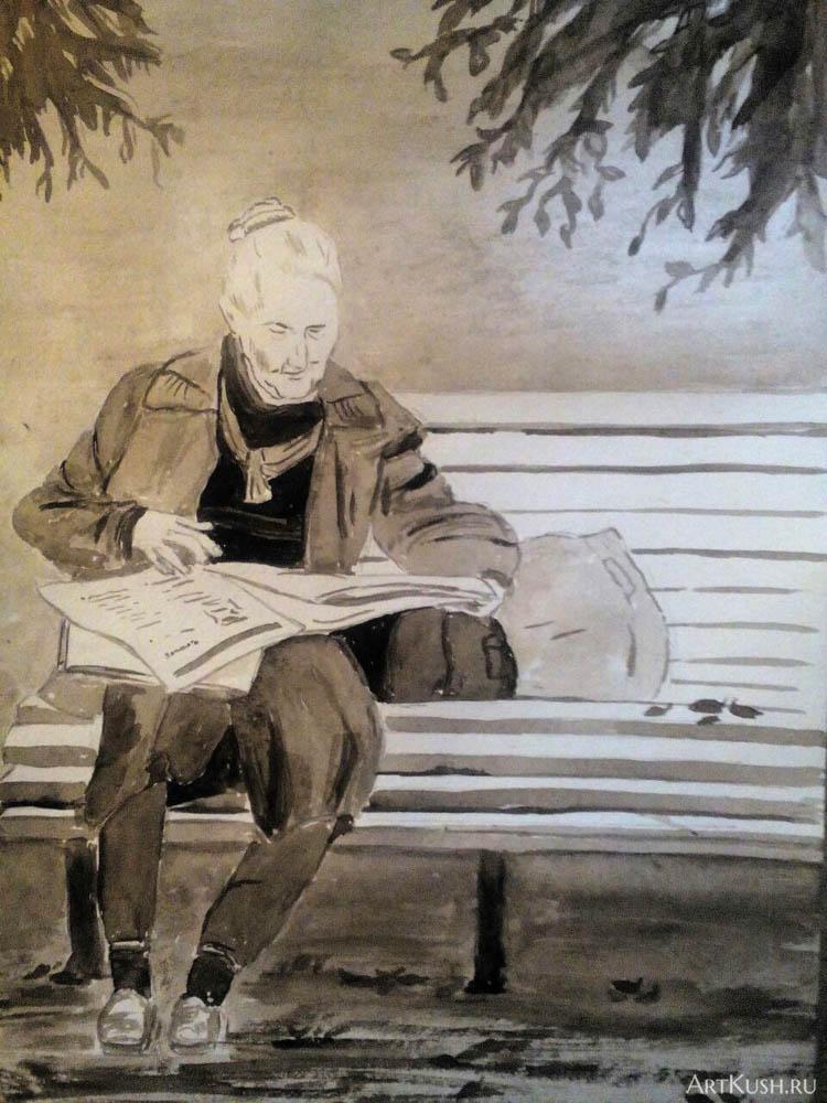 Бабушка в парке1_зн