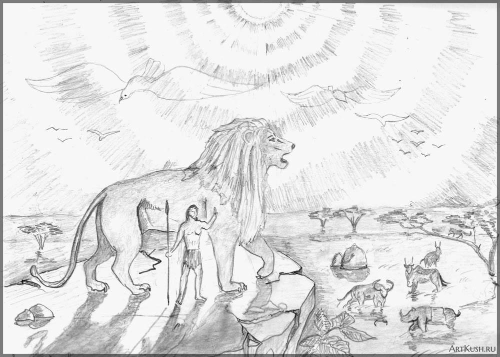 Пещерный лев_зн1
