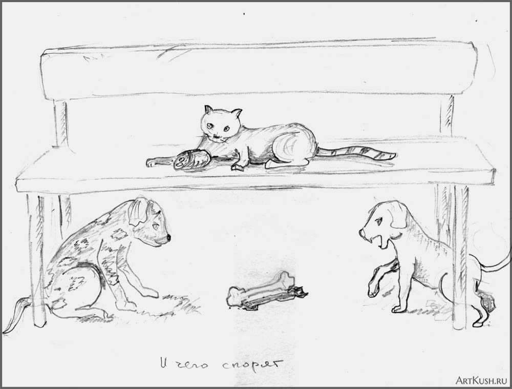Кот - И чего они спорят_зн