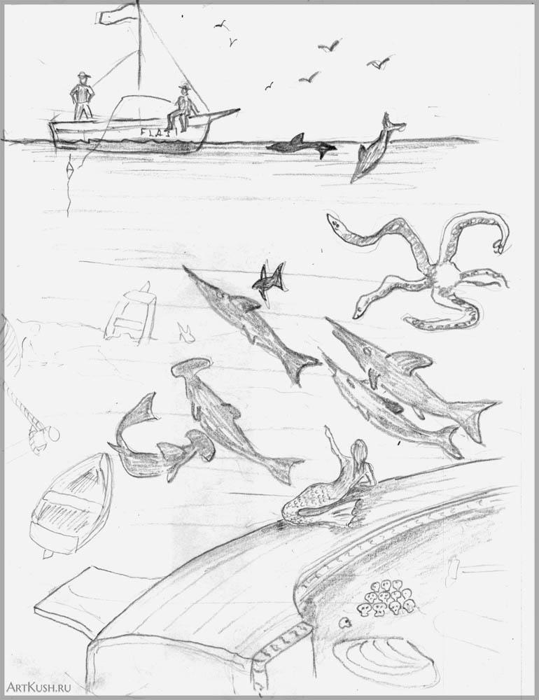 Рыбаки и охотница_зн