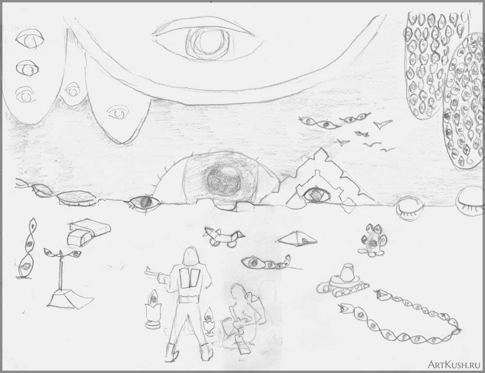 02_Понаблюдаем ка на эту планету_зн