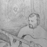 Мой друг Василий Домбровский